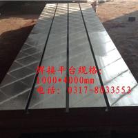 1.5*2*3米*4米*5米焊接平台铸铁平台价格