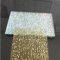 供应沙河不氧化不褪色金黄钻石压花玻璃