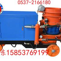 供应厂家供应PS71湿式喷浆机