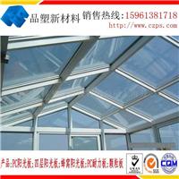 供应山西太原PC钢结构阳光板PC耐力板厂家