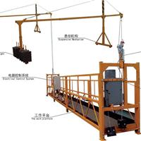 供应江阴路达zlp630型电动吊篮优惠价格