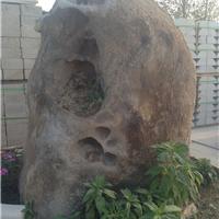 供应大自然奇石 造型奇特
