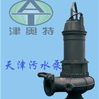 较新排污型潜水泵价格,排污性能好