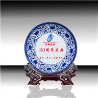 供应青花陶瓷纪念盘