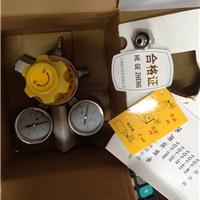 供应不锈钢氨气减压器