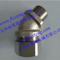 供应LTCM不锈钢接头  M20不锈钢接头