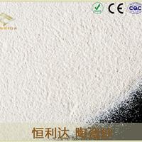 供应陶瓷砂VS陶瓷砂芯