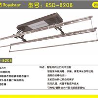 RSD-8208智能电动晾衣架全国代理加盟