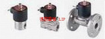 供应进口防爆电磁阀,进口防爆气体电磁阀