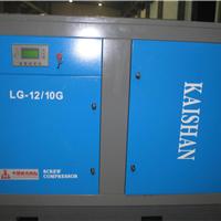 55KW永磁变频螺杆空压机复盛捷豹开山空压机