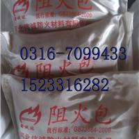辽宁较大的防火包厂家,辽宁防火包价格