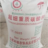 江西重质碳酸钙 活性碳钙 轻钙