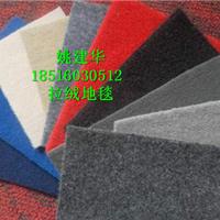 供应展览地毯生产厂家,一次性展览地毯