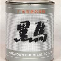 原子灰/BH-0383 耐230℃高温导电原子灰