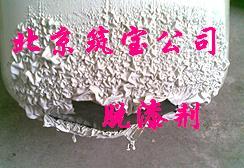 供应脱漆剂,塑料脱漆剂,北京脱塑剂