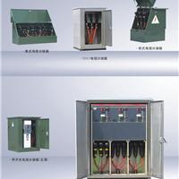 厂家直销DFW电缆分接箱 电缆分接箱 高压电缆分支箱