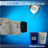 供应高硬度硅胶做模具的硅胶