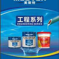 质量较好防水材料厂家供应