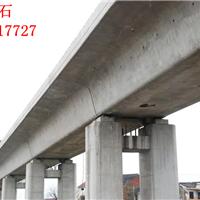 TD-3桥梁支座灌浆料 铁路专用