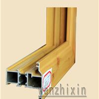 上门安装 断桥铝门窗 铝包木门窗专业定制