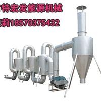 供应北京木炭机设备  北京秸秆木炭机