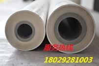 供应广东联塑PVC 聚氨酯发泡管厂家