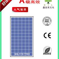 陕西电池板哪里有卖山东厂家供应直销光伏板