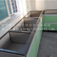 瓷砖橱柜铝型材及配件卫浴柜铝型材及配件