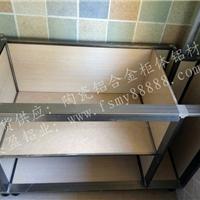 陶瓷合金橱柜铝材康美佳板材橱柜柜体铝材