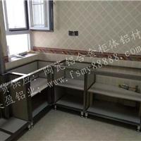 瓷砖橱柜铝材铝浴室柜洗衣柜厂家