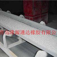 供应浙江隆源通达ST2500钢丝绳输送带价格