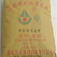 供应灌浆料(浇注料)系列(SY-B)