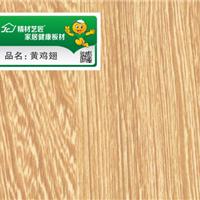 生态板 板材价格 精材艺匠生态板