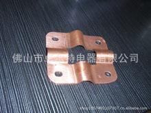 订做各种非标件导电铜箔软连接