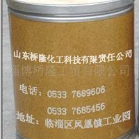 非固化橡胶沥青防水涂料专用SBR胶粉