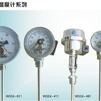 WSSX-511径向型电接点双金属温度计