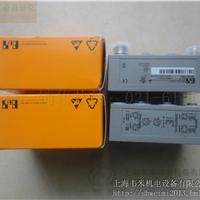 X67DM1321.L08 X67数字量混合模块