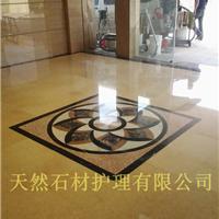 深圳石材护理-专业石材翻新-石材修补