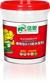 供应广东湛江K11防水材料,湛江JS防水涂料