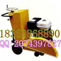 厂家直销质量较好价格的手扶式马路切割机