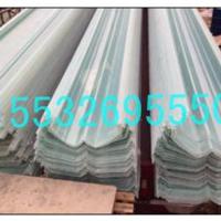 天津透明板 防腐板 采光瓦 静海采光板厂家