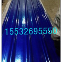 香河玻璃钢板 FRP采光板型号 厚度及厂家