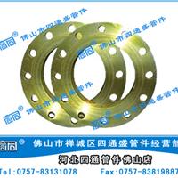 供应优质国标平焊法兰HG5010-58