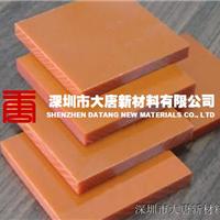 供应电木板厂家惠州-电木板经销东莞珠海