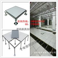 PVC全钢防静电地板|森美防静电地板深圳特卖