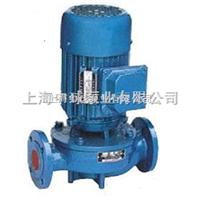 ISG150-315B单级离心泵