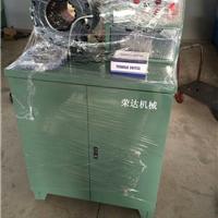 遂宁市供应液压管锁管机,胶管扣压机价格