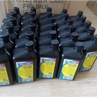 供应正品ce750润滑油