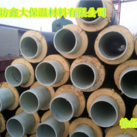 PPR聚氨酯发泡保温管成品价格