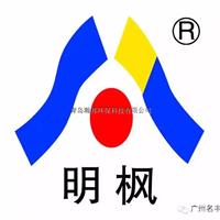 青岛瀚邦环保科技有限公司